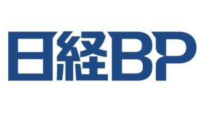 日経BP社ロゴ